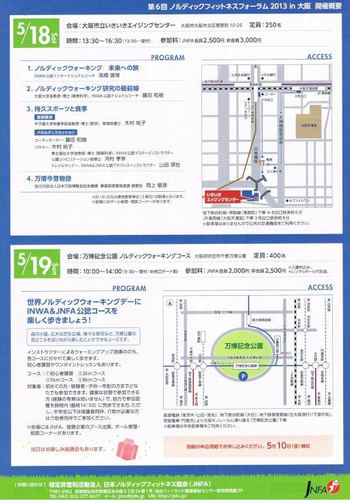 CCI20130308_00001.JPG