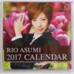 みりおさまカレンダー