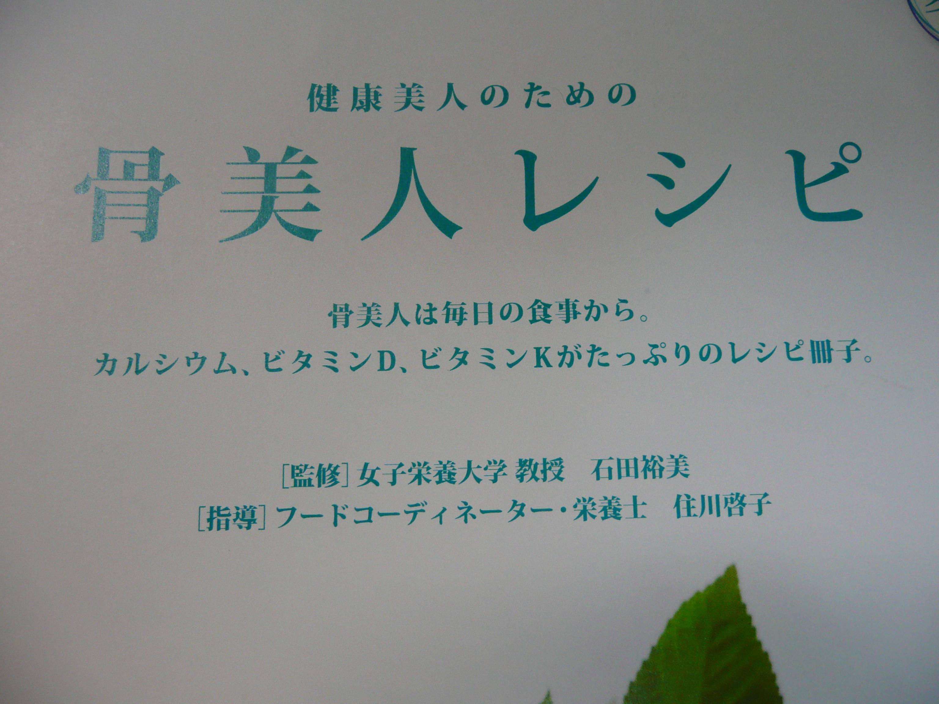 P1040519.JPG