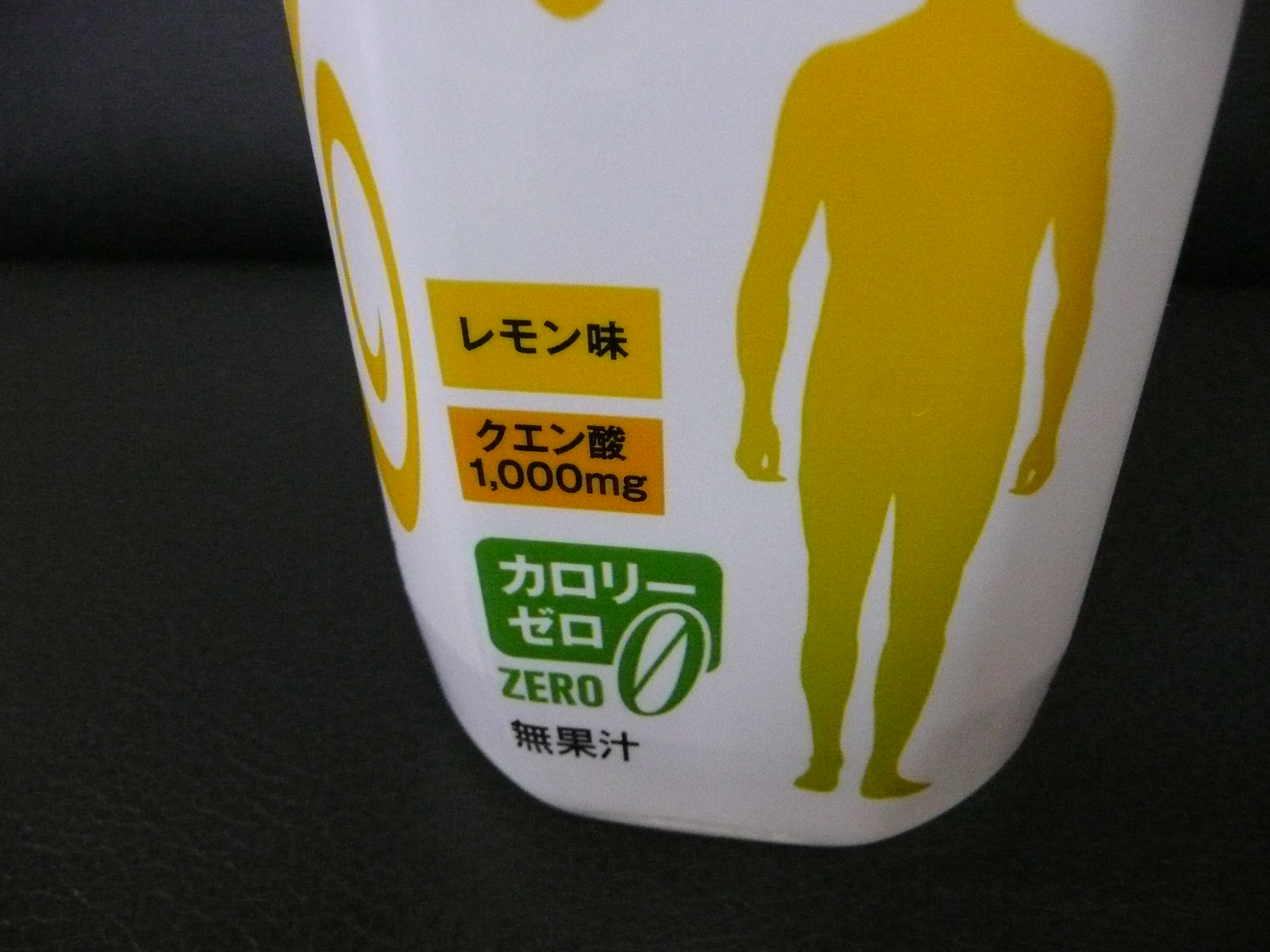 P1040586.JPG