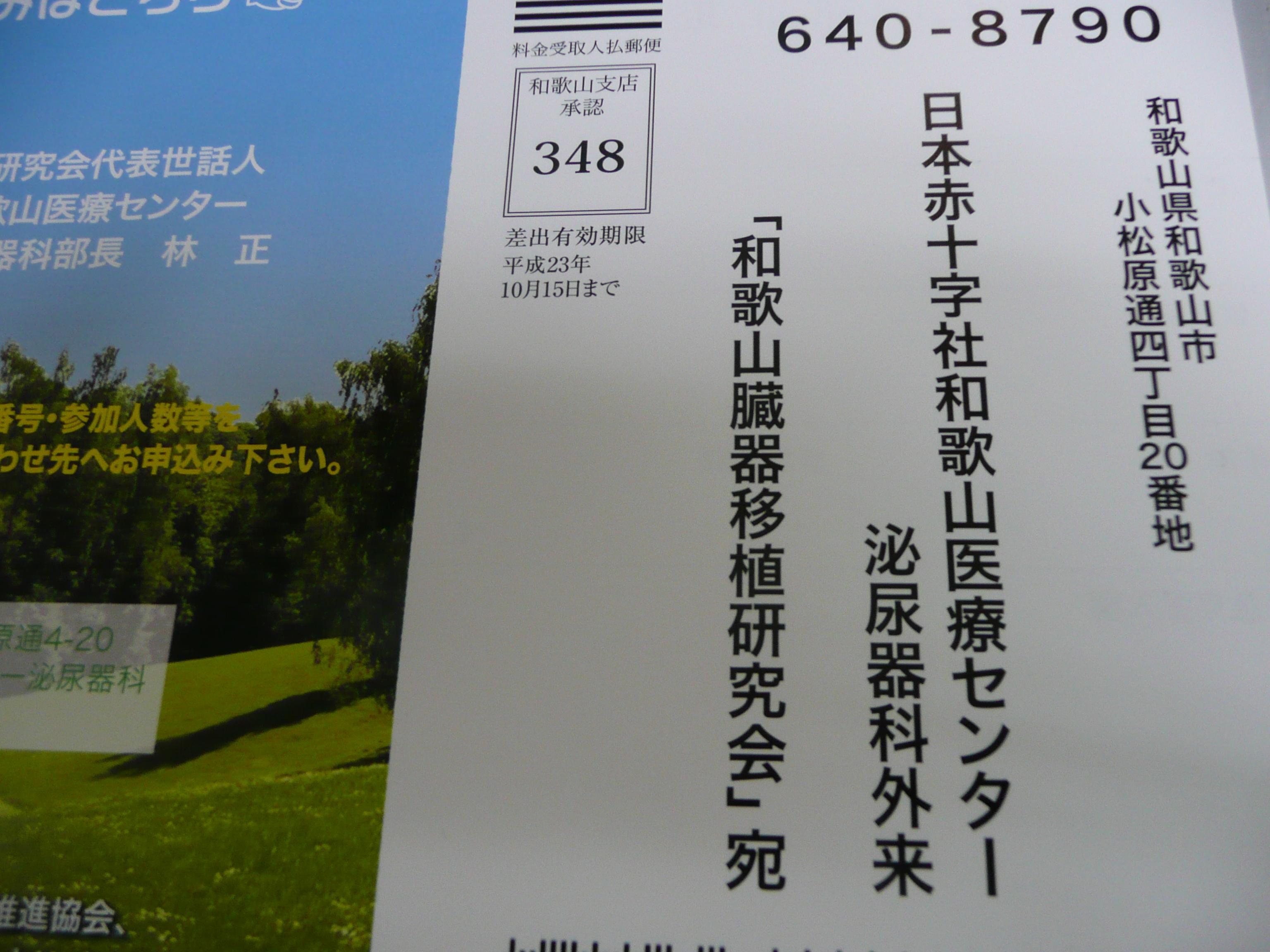 P1050128.JPG