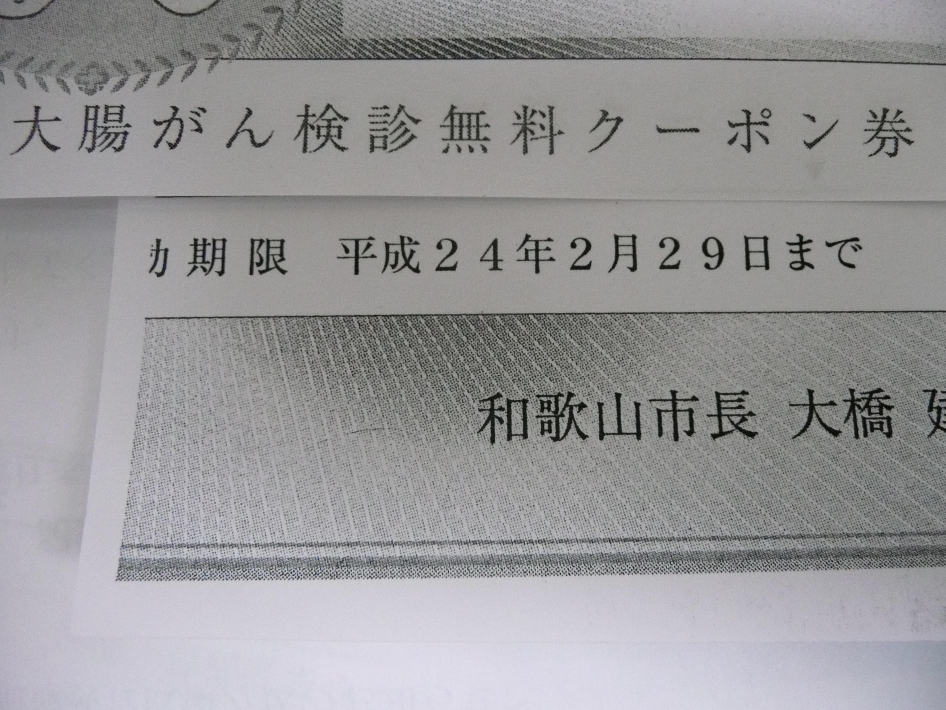 P1050136.JPG