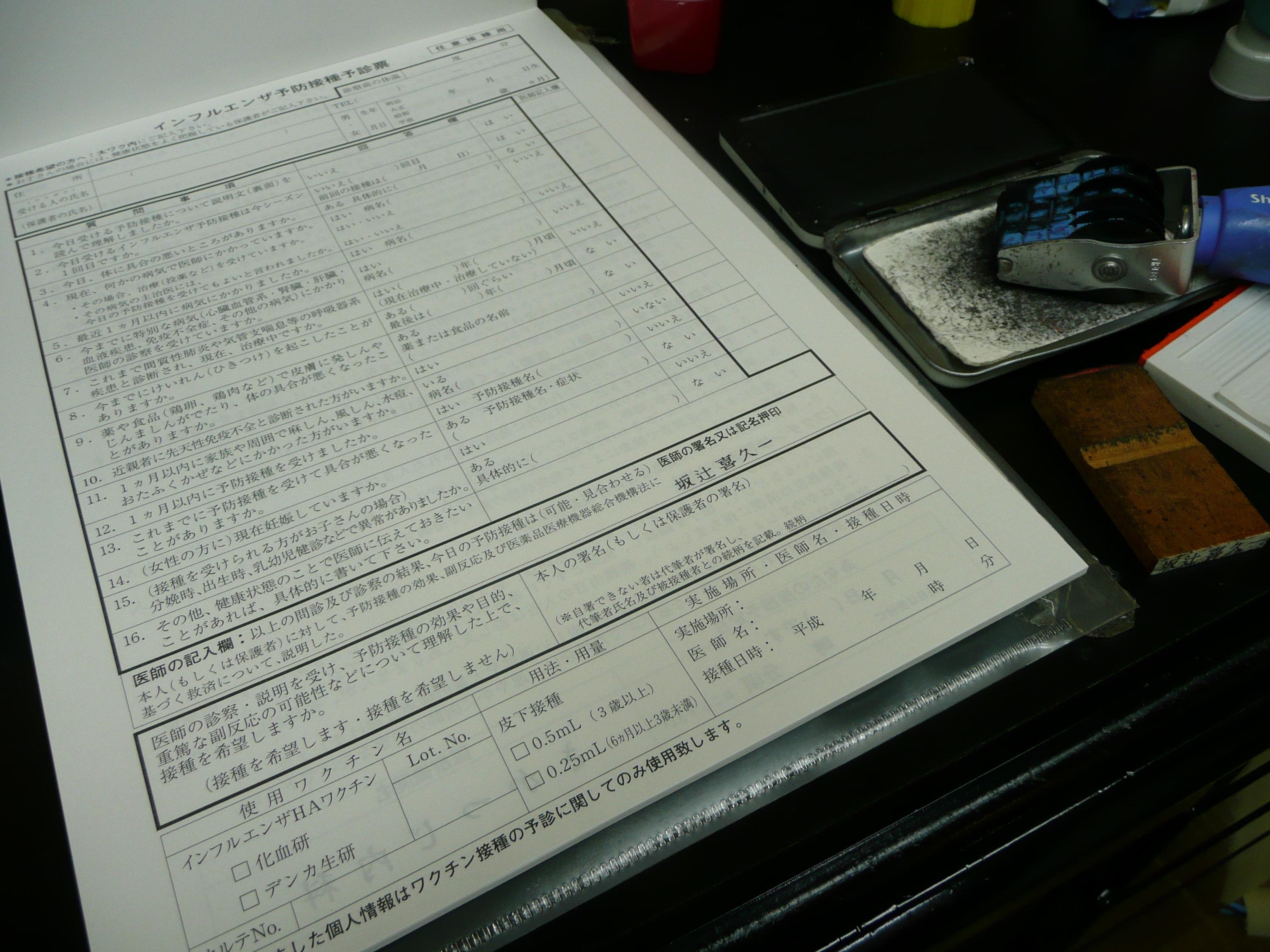 P1050162.JPG