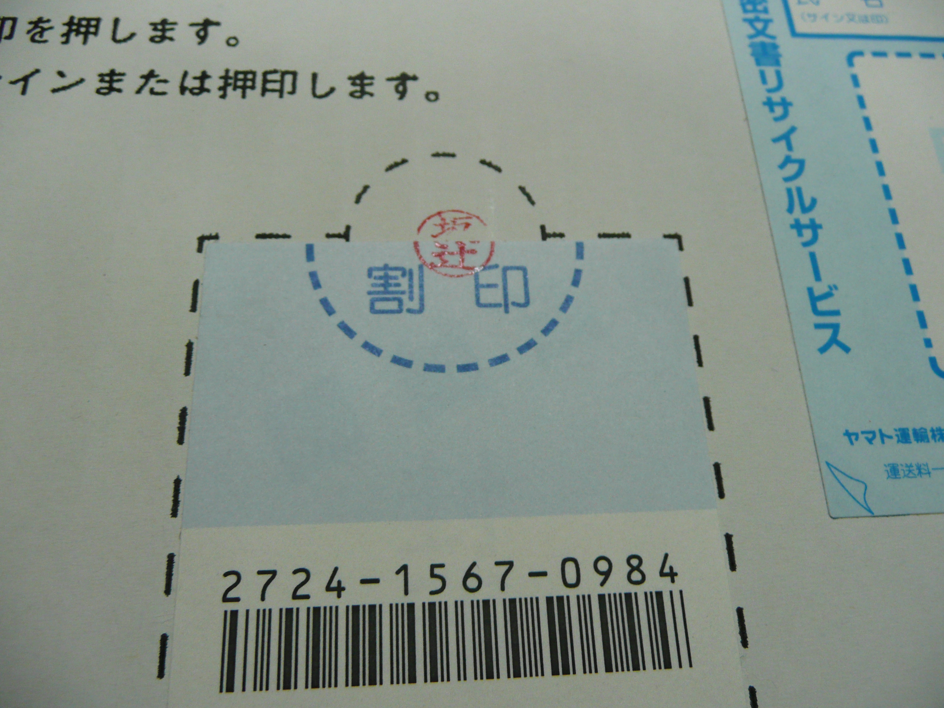 P1050258.JPG