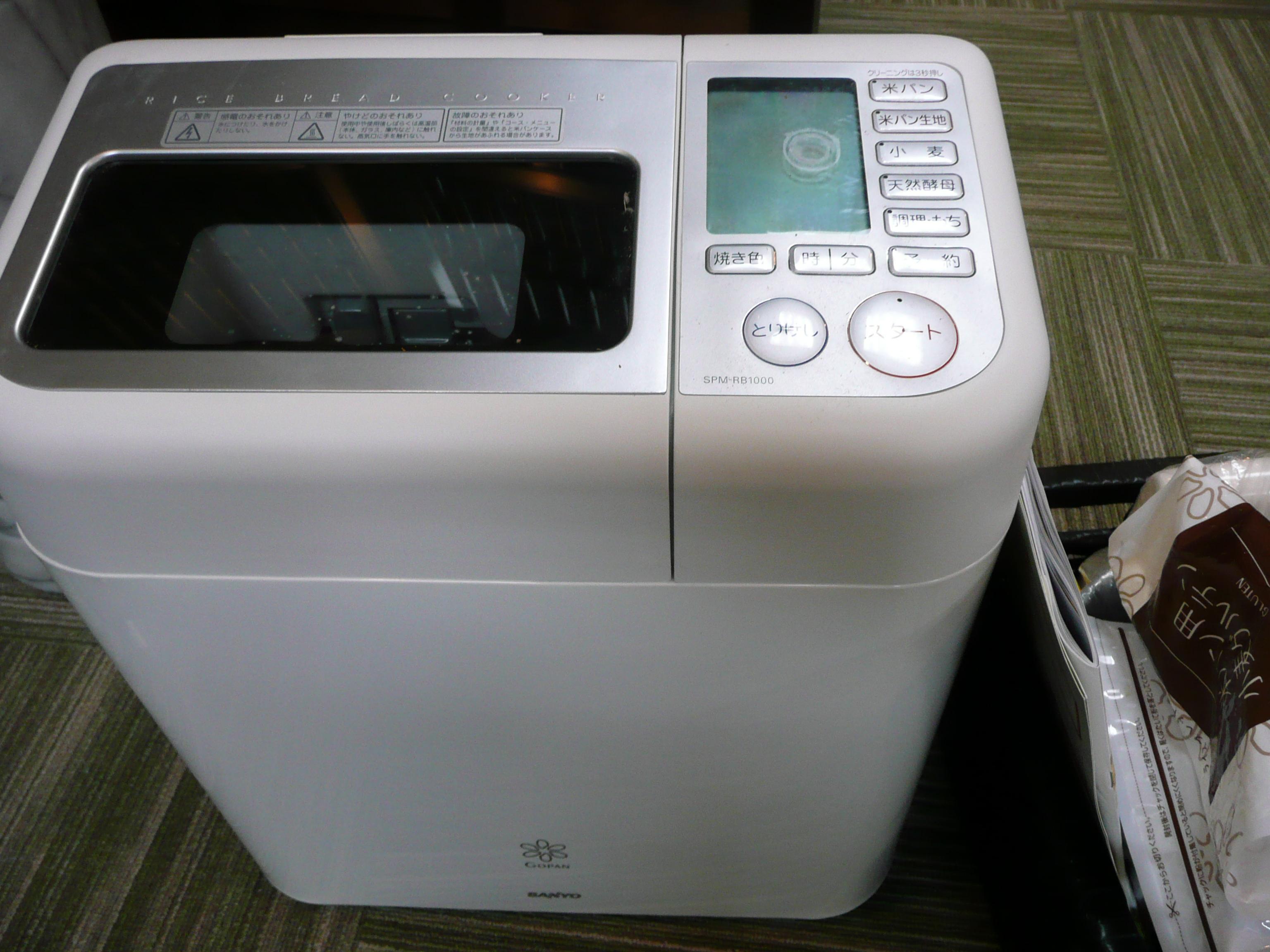P1050266.JPG