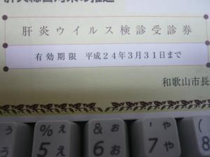P1010592.JPG