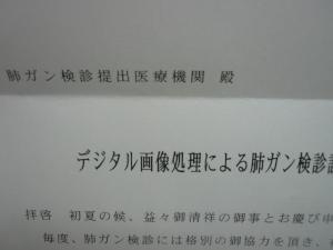 P1010850.JPG
