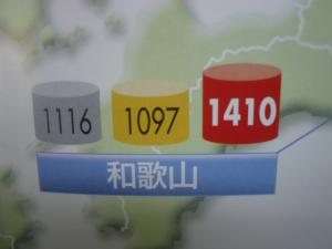 P1020230.JPG