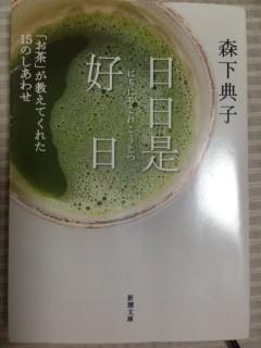 image1-3