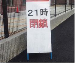 ブログ20_02.jpg
