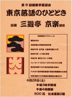 ブログ120409_05.jpg