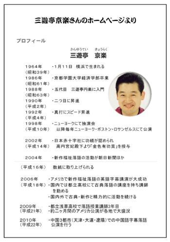ブログ120509_01.jpg