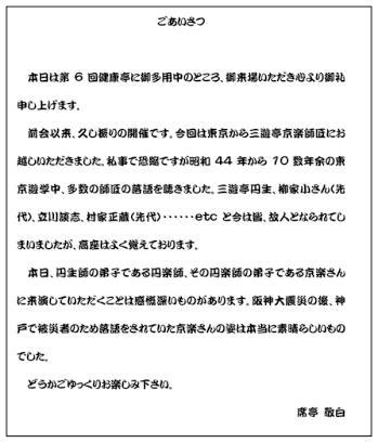 ブログ120509_02.jpg