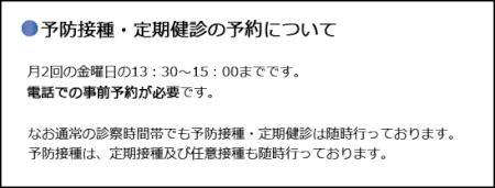 ブログ121015_01.jpg