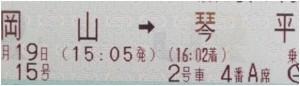 キャプチャ.JPG1