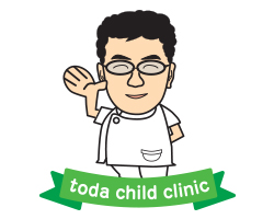 戸田こどもクリニック ブログ