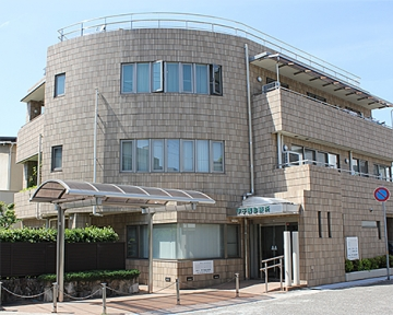 甲子園診療所