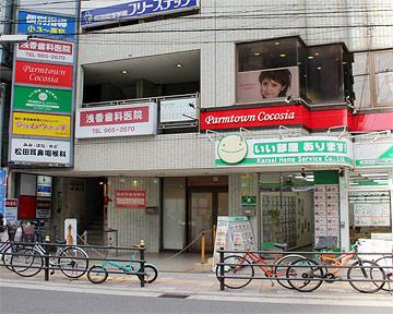 松田耳鼻咽喉科
