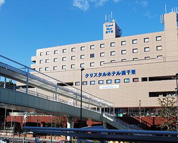田坂皮フ科クリニック